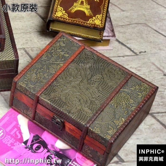 INPHIC-A4大書盒仿古木盒證件印章珍藏本收納盒桌面復古帶鎖長方形木盒子-小款原裝_S2787C