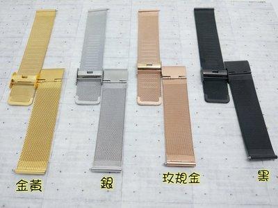 送保護貼 Amazfit 米動手錶 專用不銹鋼錶帶  腕帶 替換 不鏽鋼 金屬腕帶 金屬錶帶 青春版專用 20mm