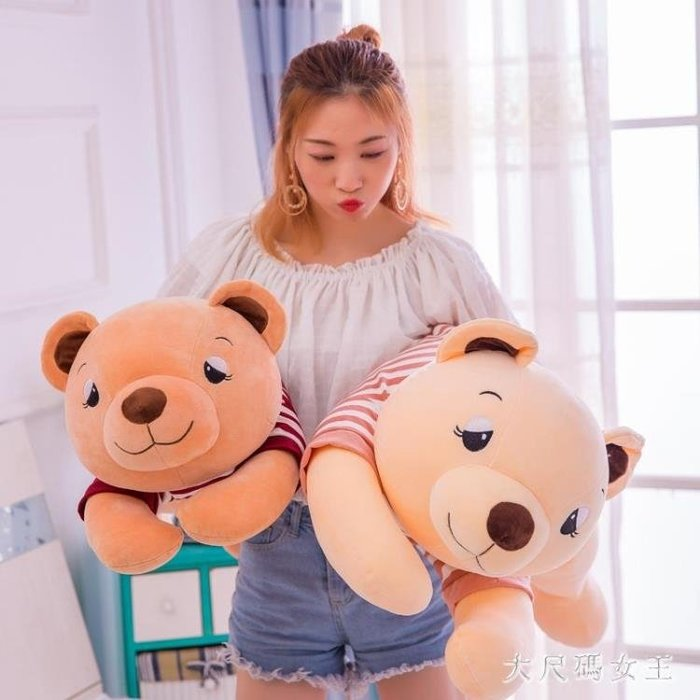 毛絨玩具 趴趴熊睡覺長條抱枕頭可愛公仔娃娃玩偶萌搞怪送女孩 ZJ1194