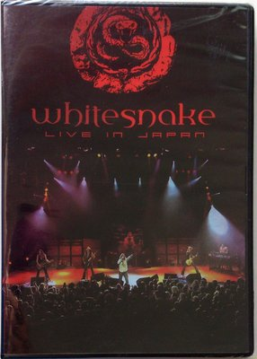 DVD/ Whitesnake - Live In Japan 全新 搖滾帝國