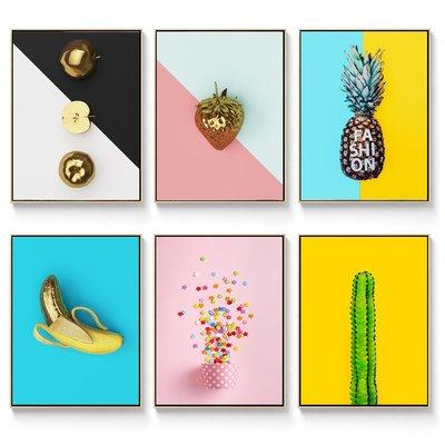北歐現代抽象香蕉菠蘿仙人掌多肉植物裝飾...