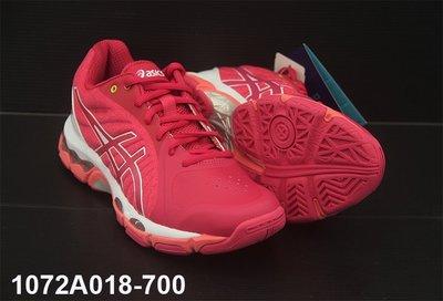 (台同運動用品) 亞瑟士 ASICS GEL-NETBURNER FF【中性款】排球鞋 1072A018-700