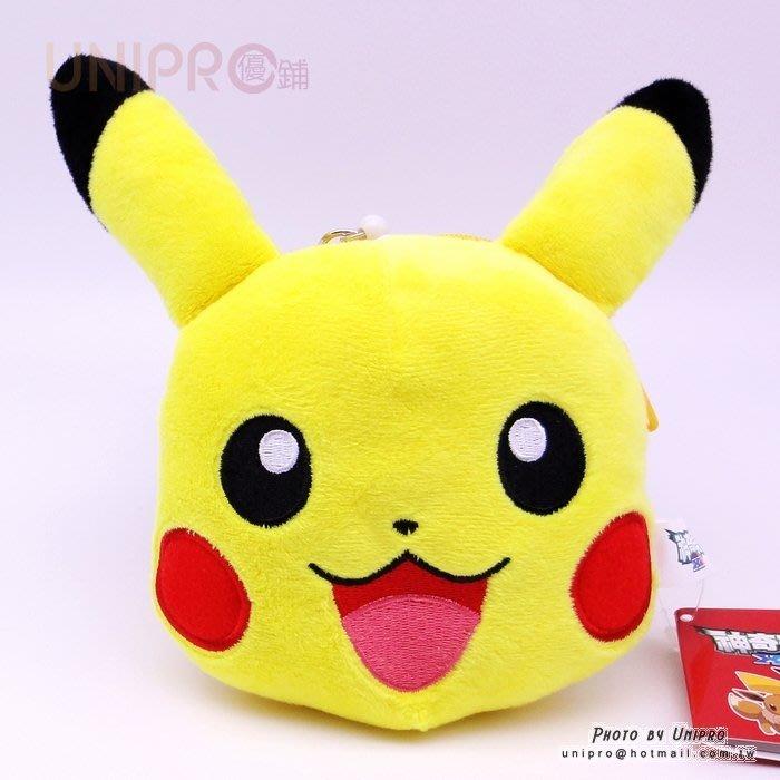 神奇寶貝 XY 皮卡丘 Pikachu 絨毛 拉扣 伸縮 票卡套 零錢包 萬用包 正版授權 寶可夢 Pokemon Go