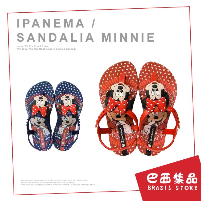 IPANEMA Sandalia Minnie 小米妮涼鞋