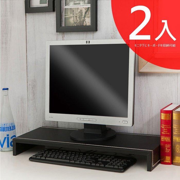 螢幕架  桌上架 鍵盤架 架子 開學 外宿【家具先生】手工縫紉皮革桌上收納架ST005 電腦桌 桌上收納