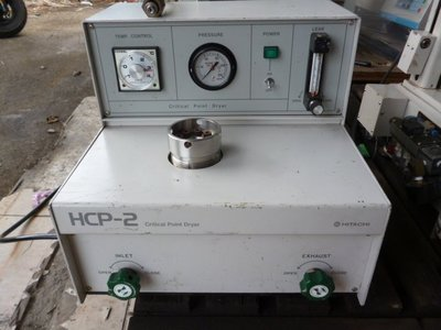 Hitachi HCP-2 臨界點乾燥儀 Critical point Dryer