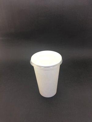 【免洗餐具】《360cc紙杯》冷飲杯 飲料杯『全白 或 圖案隨機』(50個/條)
