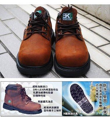 3K 安全鞋 固特異手工鞋(特舒鞋 鋼頭鞋 工作鞋 鋼頭安全鞋)非PAMAX帕瑪斯/KS凱欣