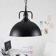 「三季燈飾」kc燈具loft 美式鄉村復古工業吊燈 辦公室吧臺黑吊燈工業礦燈y_d*3185