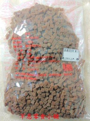 【芊恩零食小舖】裕香 小豆丁 量販包 3000g 500元 (全素) 豆干 豆乾 豆丁