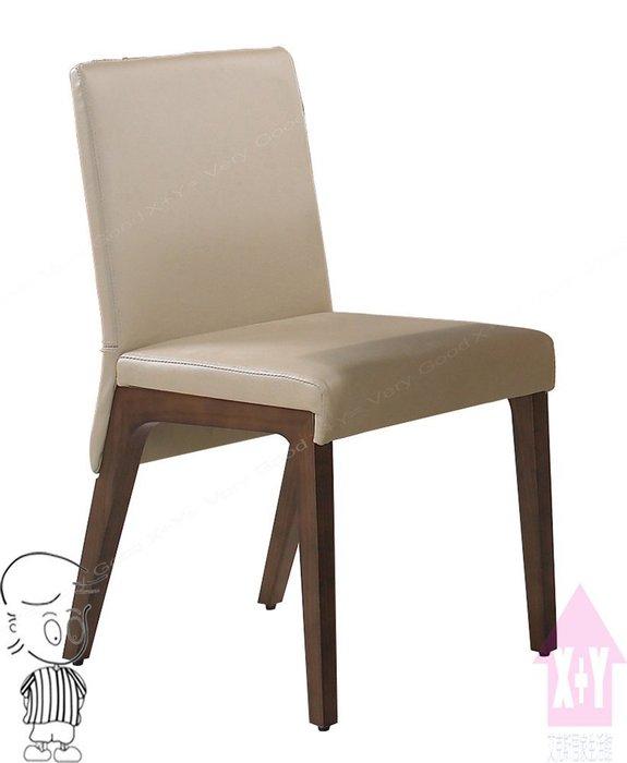 【X+Y時尚精品傢俱】現代餐桌椅系列-金吉兒 胡桃色咖啡皮餐椅.可當學生椅.化妝椅.洽談椅.摩登家具