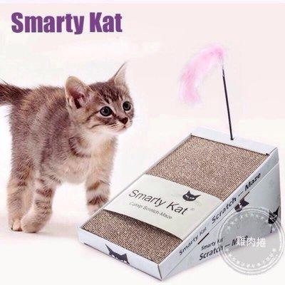 【雞肉捲寵物】Smarty Kat 貓磨爪斜坡抓板