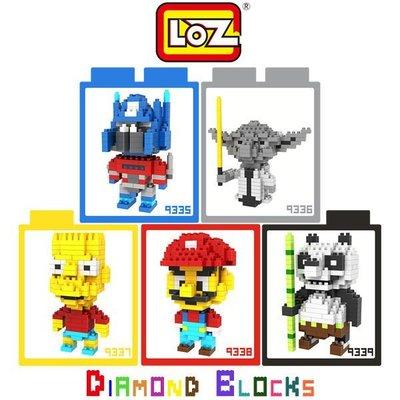 *PHONE寶*LOZ 鑽石積木-9335 - 9339卡通人物系列 柯博文 辛普森 超級瑪麗 功夫熊貓 迷你積木