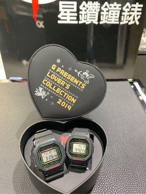 G shock 2019限量版情侶錶 LOV-19B-1 行貨