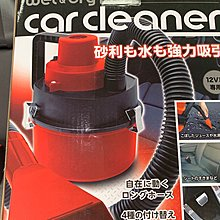 汽車 高效能吸塵機 12V