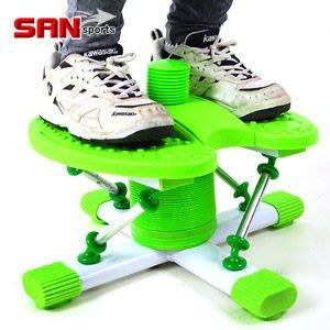 【推薦+】SAN SPORTS 瘋狂跳舞踏步機C129-1049(結合跳繩.扭腰盤.跑步機.踏步機.呼拉圈)美腿機