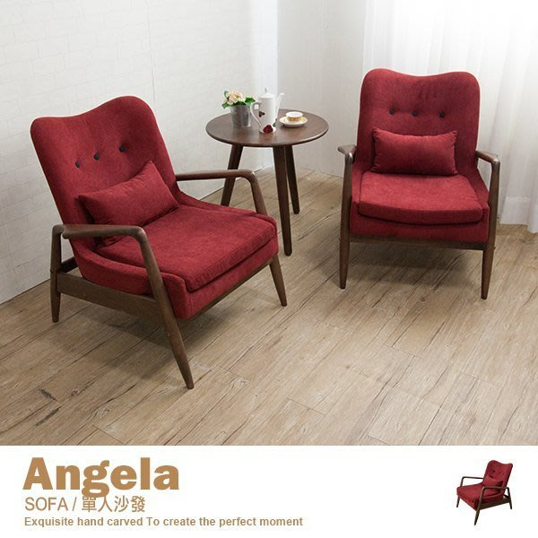 主人椅 單人位布沙發 休閒椅太師椅 簡約北歐風家具【K1228-1】品歐家具
