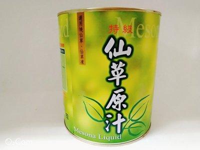 【lucy雜貨舖】大湖 濃縮特級仙草原汁 ~ 3公斤/桶 --- 燒仙草.仙草涷.仙草茶.....