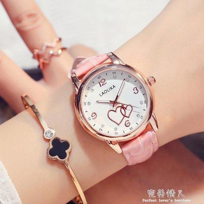 禮物可愛時尚夜光手錶皮帶表防水女士手錶女高中學生