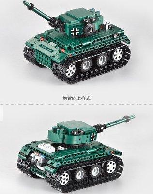 双鹰咔搭 坦克車 遙控電動積木