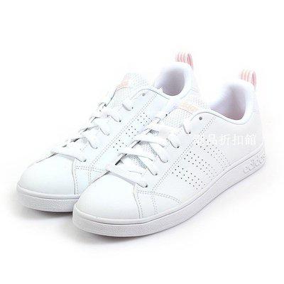 【MOMO潮品折扣館】ADIDAS VS ADVANTAGE CL 白粉 小白鞋 復古 板鞋 休閒鞋 女款 DB0581