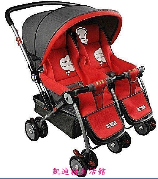 【凱迪豬生活館】寶寶好雙胞胎嬰兒手推車雙向推車可躺可坐寶寶手推車雙人嬰兒車KTZ-201011