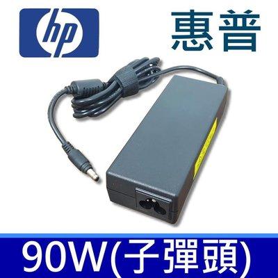 惠普 HP 90W 原廠規格 變壓器 子彈頭 V3500 V3600 V3700 V3800 V3900 V4000 台中市