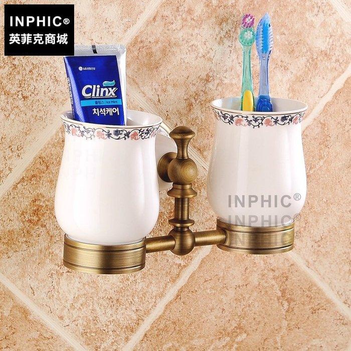 INPHIC-仿古 全銅 漱口杯架 漱口杯 牙刷架 衛浴 雙杯 浴室杯架_S1360C