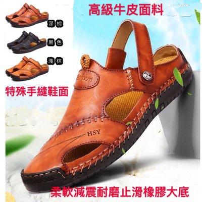 JOE♡ 38-48# 夏末限時折扣!大尺碼 牛皮真皮涼鞋 運動涼鞋 防滑真皮拖鞋  真皮休閒涼鞋 真皮休閒鞋