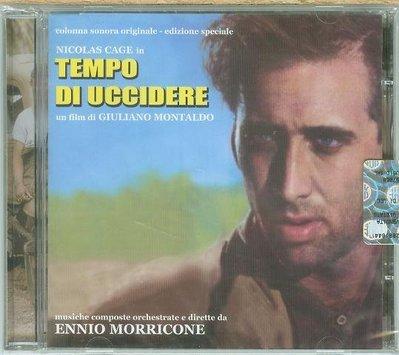 """""""全面攻擊(Tempo di Uccidere-Time to Kill)- Ennio Morricone184,全新"""