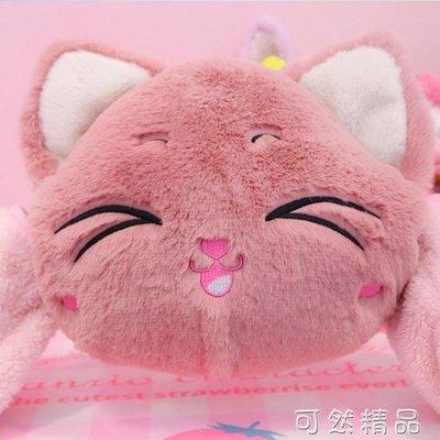 可愛貓咪充電式毛絨熱水袋 卡通電暖寶保暖手暖寶寶防爆可拆洗 免運