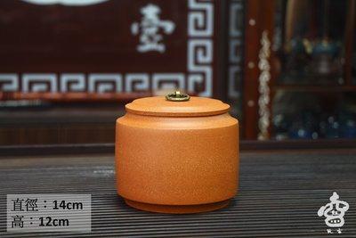 [鈺壺] 精選純礦茶倉系列之五