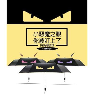 黑膠小惡魔傘超輕UV傘 雨傘 雨具 超輕巧 抗UV 防潑水 輕量化 易攜帶 三折 摺疊傘 折傘 現+預 新北市