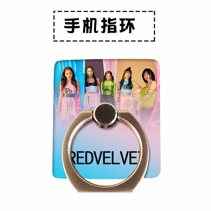 RED VELVET新專輯《Zimzalabim》手機扣指環支架通用周邊