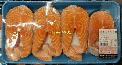 【小如的店】COSTCO好市多代購~挪威空運養殖鮭魚切片(每盒約1.3kg) 184829