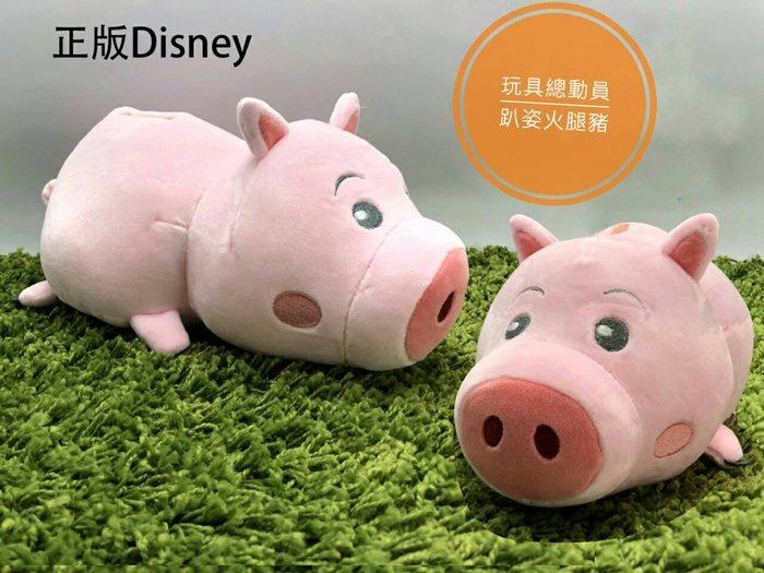 ///可愛娃娃///~6吋正版迪士尼可愛的趴姿懶洋洋火腿豬---約23公分