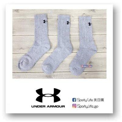 【SL美日購】Under Armour Charged Cotton 二代 長襪 襪子 灰色 籃球襪 運動襪 UA 雲林縣