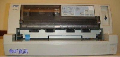 EPSON (愛普森)中文點陣印表機LQ-680C 24針點陣式印表機