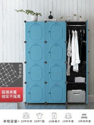 簡易衣櫃簡約現代經濟型實木板式省空間臥...