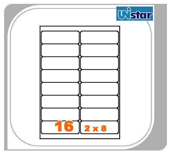 【量販10盒】 裕德 電腦標籤  16格 US4267 型號可任選 三用標籤 列印標籤 信封 貼紙