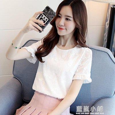 花邊短袖雪紡衫女夏季款韓版白色超仙鉤花蕾絲衫搭配半身裙的上衣