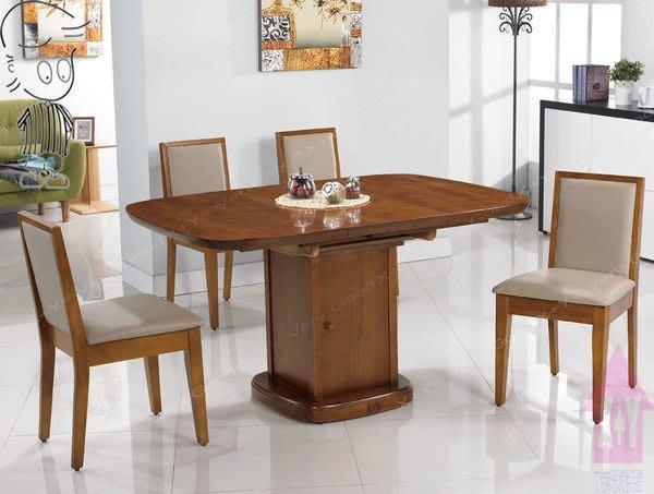 【X+Y時尚精品傢俱】 現代餐桌系列-南平 柚木色方型摺桌.不含餐椅.餐桌.折桌 摩登家具