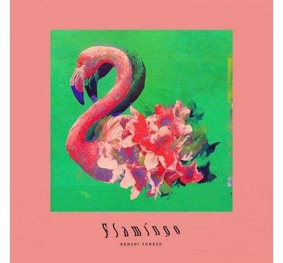 合友唱片 面交 自取 米津玄師 / Flamingo / TEENAGE RIOT CD