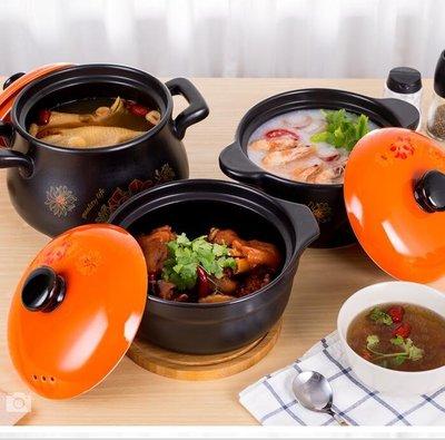 沙鍋 耐高溫養生燉湯煲陶瓷小沙鍋煲湯粥鍋明火家用燃氣 GB1094