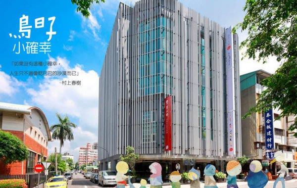 @瑞寶旅遊@承億文旅台中鳥日子【白文鳥雙人房】『含早餐+體感遊戲室』暑假不加價