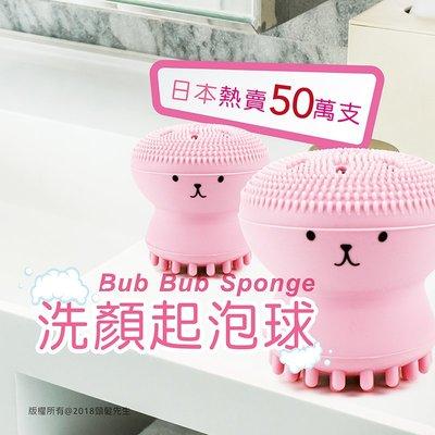 日本 Bub Bub Spong 洗顏起泡器 Mr.Hairs 頭髮先生