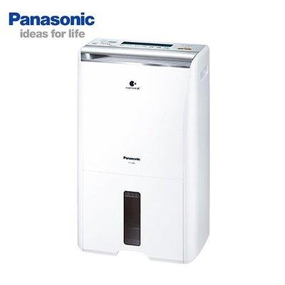 Panasonic 國際牌 8公升 ECONAVI 空氣清淨除濕機 F-Y16FH