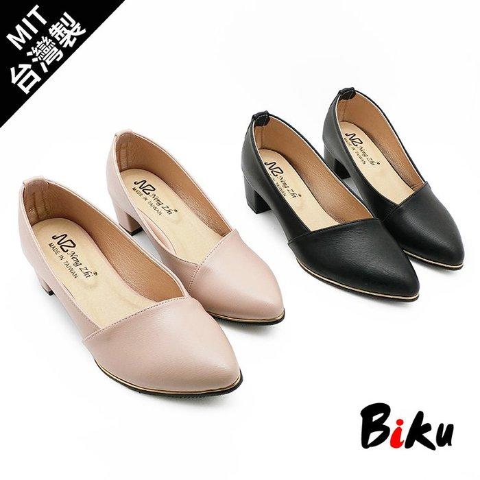 BIKU SHOES 台灣製OL/上班族簡約素面尖頭中跟鞋 包鞋