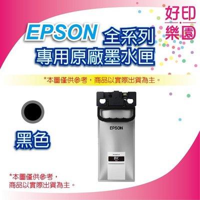 【好印樂園】EPSON T950100/T950 原廠超高容量黑色墨水匣 適用:WF-C5290/C5790