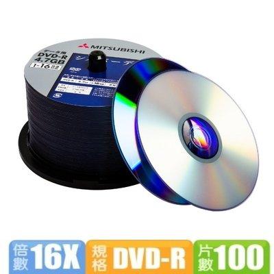 三菱 MITSUBISHI 日本限定版 DVD-R 4.7GB 16X 空白光碟片/燒錄片 50片